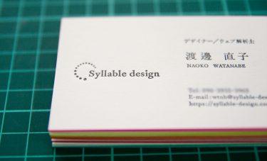 【制作事例】活版印刷で名刺を作成しました